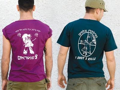 10israeli_army_tshirts.jpg
