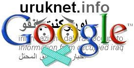 19google_uruknet-info.jpg