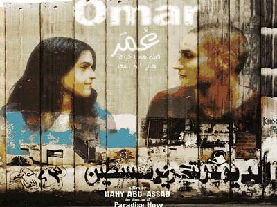 7omar_film_poster.jpg